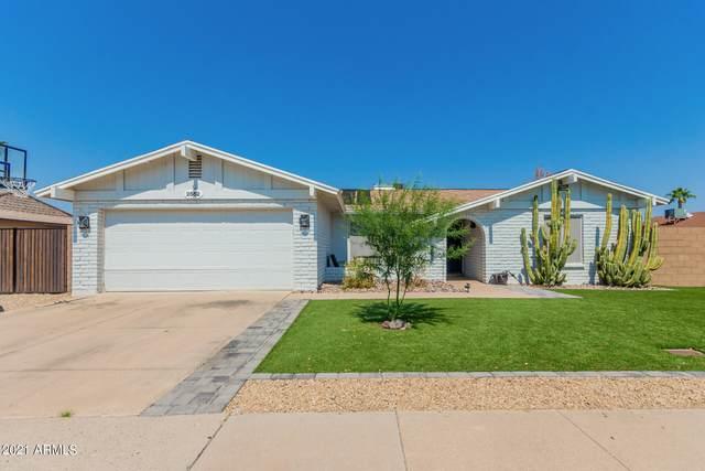 2552 W Kiva Avenue, Mesa, AZ 85202 (MLS #6292790) :: Executive Realty Advisors