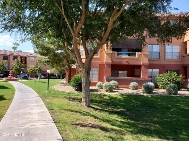 14950 W Mountain View Boulevard #7202, Surprise, AZ 85374 (MLS #6292944) :: Jonny West Real Estate