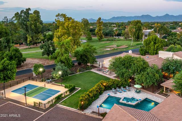 10848 N Aberdeen Road, Scottsdale, AZ 85254 (MLS #6293078) :: Executive Realty Advisors