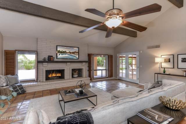 7363 E Paradise Drive, Scottsdale, AZ 85260 (MLS #6293277) :: Zolin Group