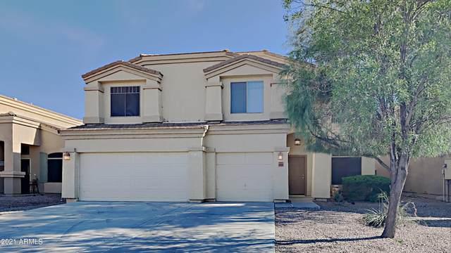 43235 W Wild Horse Trail, Maricopa, AZ 85138 (MLS #6293602) :: Elite Home Advisors