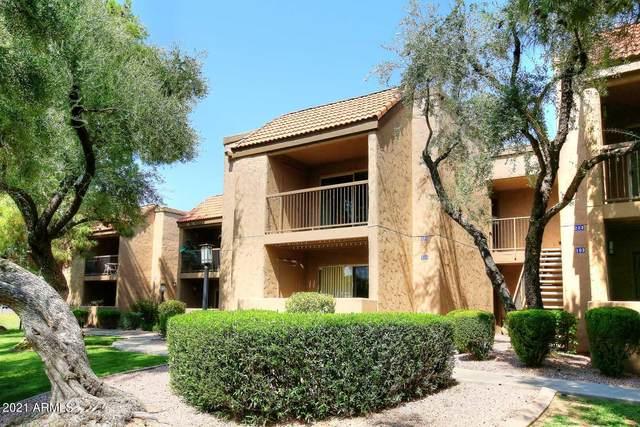 8250 E Arabian Trail #204, Scottsdale, AZ 85258 (MLS #6293763) :: Arizona 1 Real Estate Team