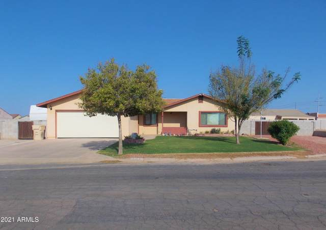 16001 S Fischer Place, Arizona City, AZ 85123 (MLS #6293986) :: Hurtado Homes Group
