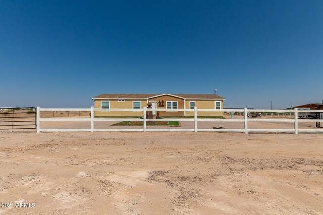 1534 S 365TH Avenue, Tonopah, AZ 85354 (MLS #6294150) :: West Desert Group | HomeSmart
