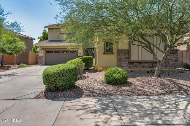 29438 N 125TH Lane, Peoria, AZ 85383 (MLS #6294253) :: Maison DeBlanc Real Estate