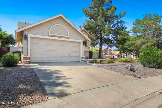 567 W Spur Avenue, Gilbert, AZ 85233 (MLS #6294304) :: Keller Williams Realty Phoenix