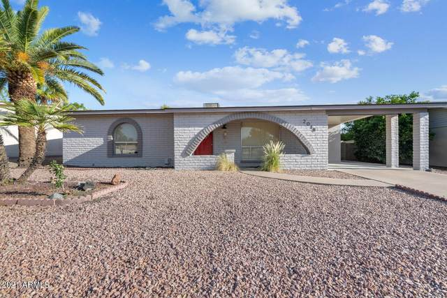 2018 E Tierra Buena Lane, Phoenix, AZ 85022 (MLS #6294527) :: Yost Realty Group at RE/MAX Casa Grande