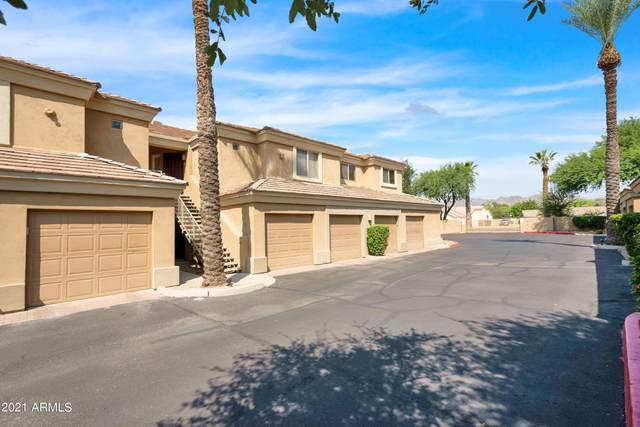 4848 N 36TH Street #211, Phoenix, AZ 85018 (MLS #6294689) :: West Desert Group | HomeSmart