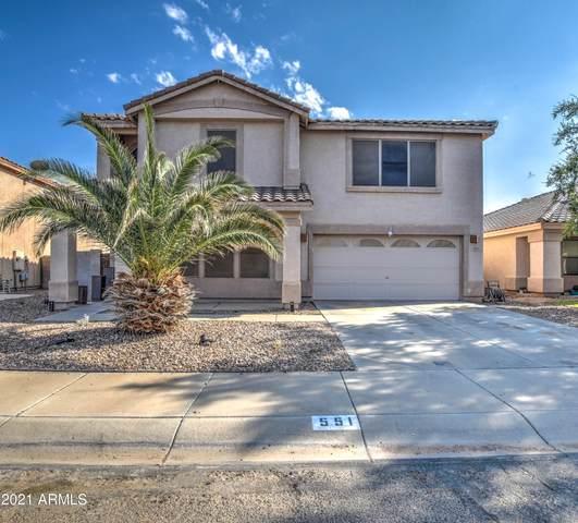 551 W Racine Loop, Casa Grande, AZ 85122 (MLS #6295071) :: Executive Realty Advisors