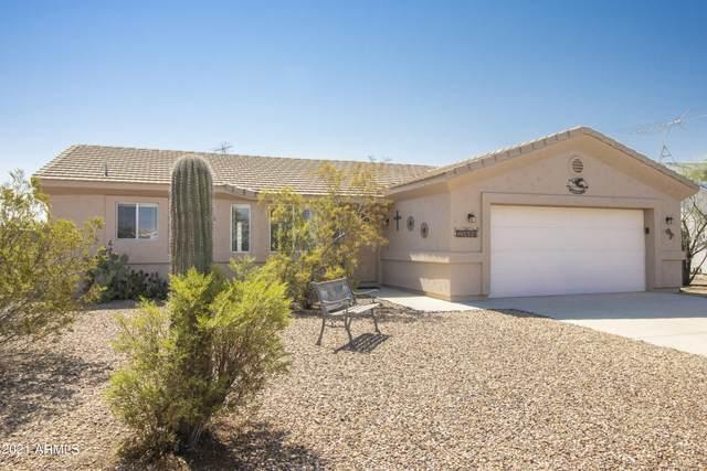 15685 S Cherry Hills Drive, Arizona City, AZ 85123 (MLS #6295106) :: Yost Realty Group at RE/MAX Casa Grande