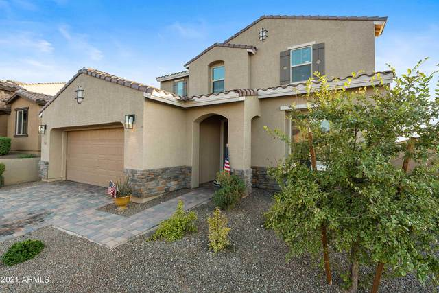 10645 W Anna Avenue, Peoria, AZ 85383 (MLS #6295456) :: The Everest Team at eXp Realty