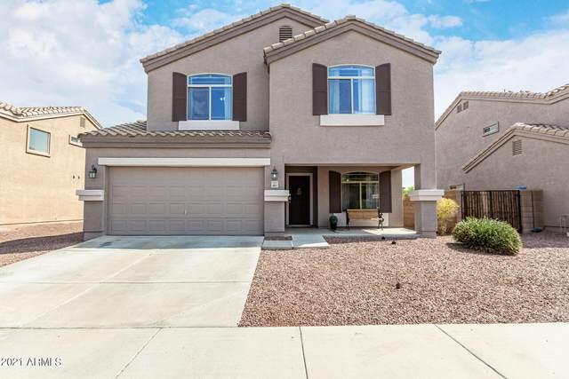 4811 N 111TH Lane, Phoenix, AZ 85037 (MLS #6295495) :: neXGen Real Estate