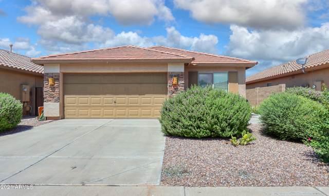 46162 W Tucker Road, Maricopa, AZ 85139 (MLS #6295600) :: Justin Brown   Venture Real Estate and Investment LLC