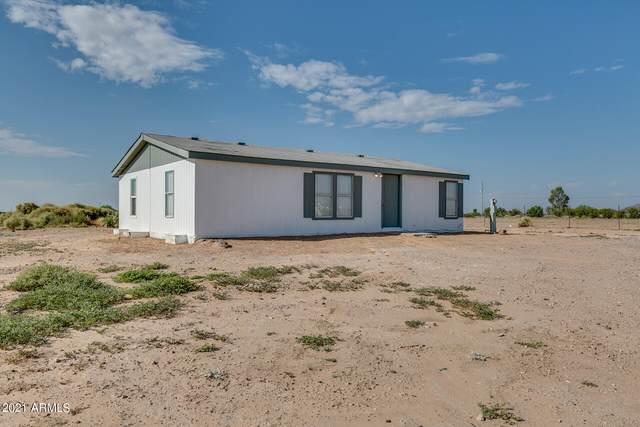 36615 W Buckeye Road, Tonopah, AZ 85354 (MLS #6295615) :: Executive Realty Advisors