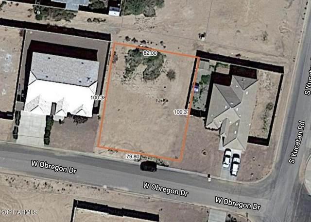 12268 W Obregon Drive, Arizona City, AZ 85123 (MLS #6295616) :: Balboa Realty