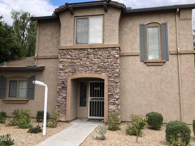 3638 W Turtle Hill Court, Anthem, AZ 85086 (MLS #6295626) :: Selling AZ Homes Team