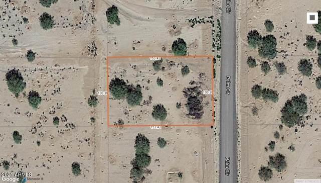 3910 N Palm Circle, Eloy, AZ 85131 (MLS #6295633) :: Balboa Realty