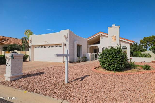 26429 S Moonshadow Drive, Sun Lakes, AZ 85248 (MLS #6295742) :: Elite Home Advisors
