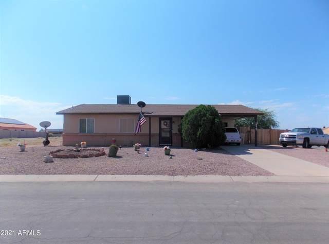 10367 W Heather Drive, Arizona City, AZ 85123 (MLS #6296080) :: The Copa Team | The Maricopa Real Estate Company