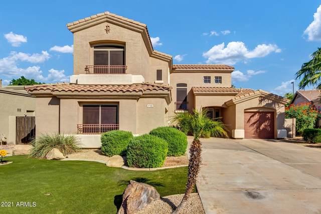 1736 E Rawhide Street, Gilbert, AZ 85296 (MLS #6296584) :: Yost Realty Group at RE/MAX Casa Grande