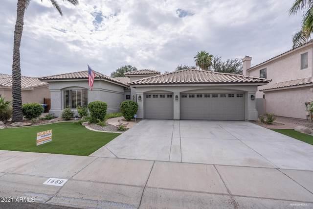 1869 E Stephens Drive, Tempe, AZ 85283 (MLS #6296701) :: Selling AZ Homes Team