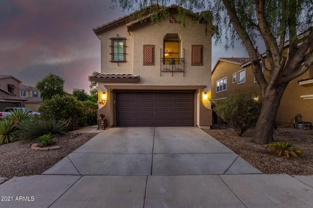 40438 W Helen Court, Maricopa, AZ 85138 (MLS #6296901) :: Yost Realty Group at RE/MAX Casa Grande