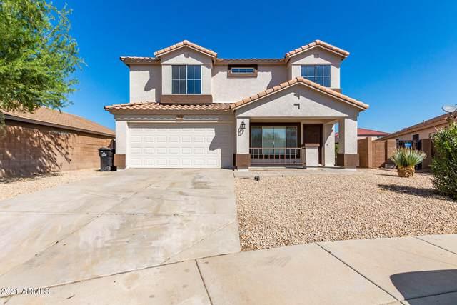 8218 W Lumbee Street, Phoenix, AZ 85043 (MLS #6296983) :: The Dobbins Team
