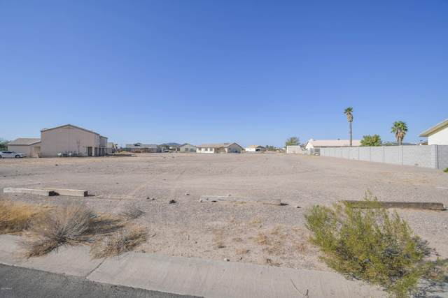 10120 W Lynx Drive, Arizona City, AZ 85123 (MLS #6297073) :: Executive Realty Advisors