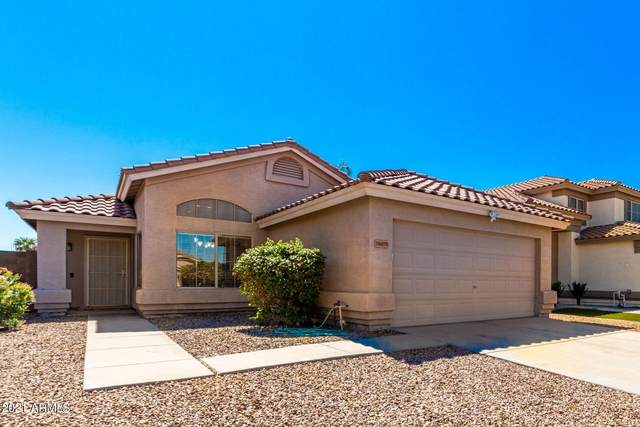15075 W Heritage Oak Way, Surprise, AZ 85374 (MLS #6297256) :: The Everest Team at eXp Realty