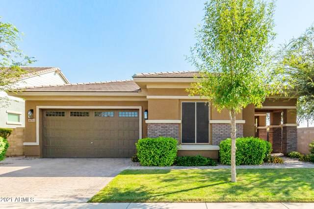 4061 E Weather Vane Road, Gilbert, AZ 85296 (MLS #6297388) :: TIBBS Realty