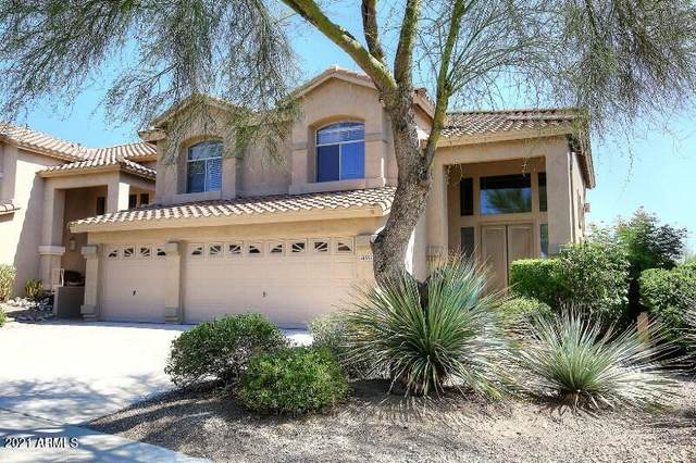 10551 E Betony Drive, Scottsdale, AZ 85255 (#6297407) :: Long Realty Company