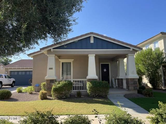 15187 W Dahlia Drive, Surprise, AZ 85379 (MLS #6297499) :: The Riddle Group