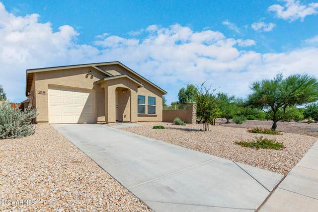 218 E Watson Place, Casa Grande, AZ 85122 (MLS #6297562) :: Klaus Team Real Estate Solutions