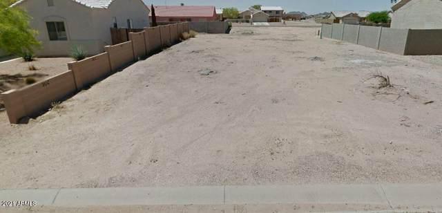 10135 W Catalina Drive, Arizona City, AZ 85123 (MLS #6297680) :: Power Realty Group Model Home Center