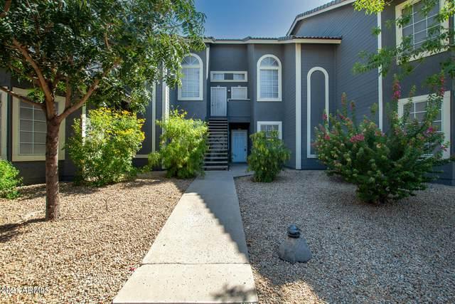 255 S Kyrene Road #103, Chandler, AZ 85226 (MLS #6297826) :: Jonny West Real Estate