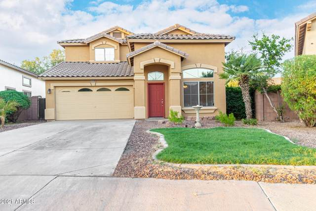 15428 W Mescal Street, Surprise, AZ 85379 (MLS #6298001) :: The Everest Team at eXp Realty