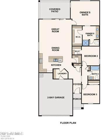 2029 E Velvet Place, Casa Grande, AZ 85122 (MLS #6298142) :: Executive Realty Advisors