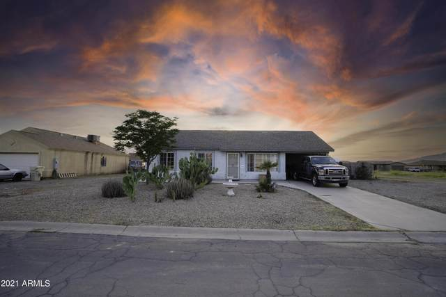 14514 S Amado Boulevard, Arizona City, AZ 85123 (MLS #6298275) :: Conway Real Estate