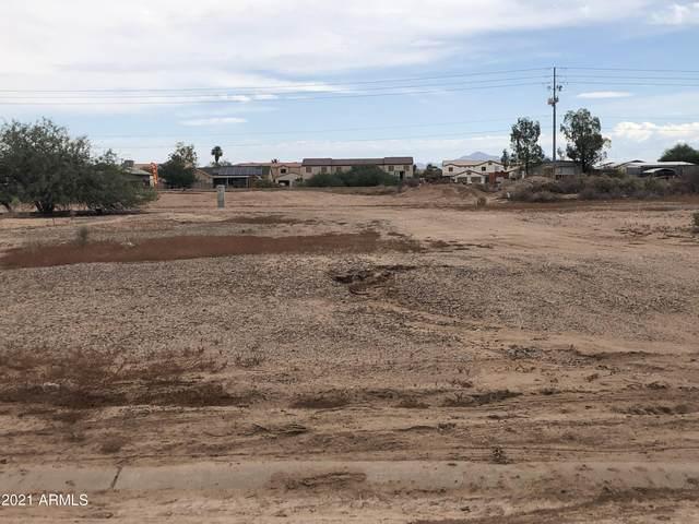 15301 S Yava Road, Arizona City, AZ 85123 (MLS #6298381) :: Arizona 1 Real Estate Team