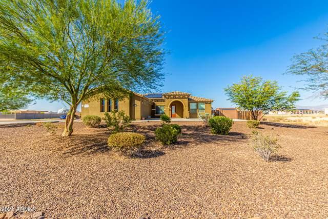 29950 W Melvin Street, Buckeye, AZ 85396 (MLS #6298582) :: Howe Realty