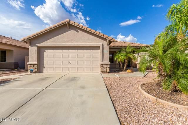 13210 W Banff Lane, Surprise, AZ 85379 (MLS #6298630) :: The Daniel Montez Real Estate Group