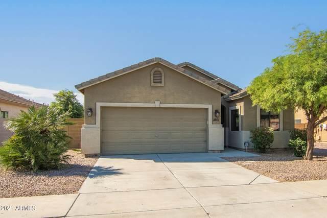 1401 W Fremont Road, Phoenix, AZ 85041 (MLS #6298728) :: Yost Realty Group at RE/MAX Casa Grande