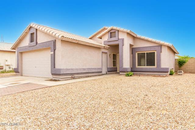 11243 W Ruth Avenue, Peoria, AZ 85345 (MLS #6298870) :: Walters Realty Group