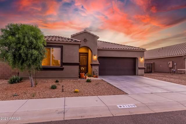 21809 W Casey Lane, Buckeye, AZ 85326 (MLS #6299158) :: Elite Home Advisors