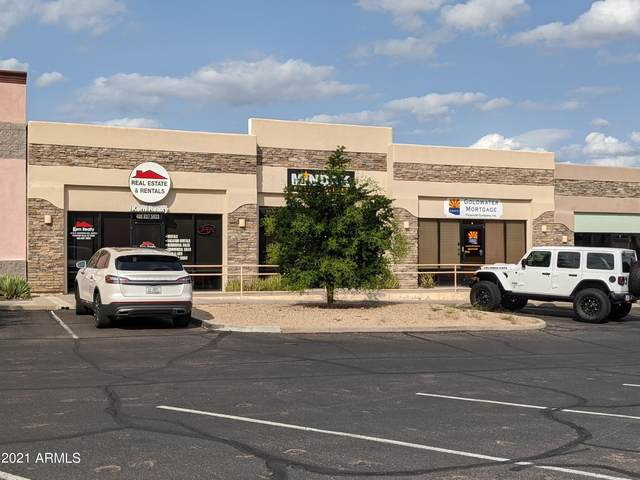 16742 E Parkview Avenue, Fountain Hills, AZ 85268 (MLS #6299839) :: Elite Home Advisors