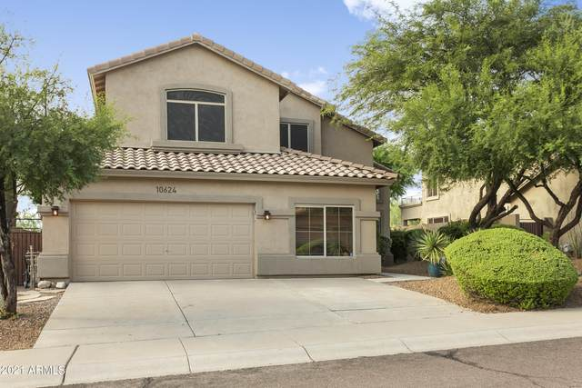 10624 E Firewheel Drive, Scottsdale, AZ 85255 (MLS #6300412) :: Klaus Team Real Estate Solutions