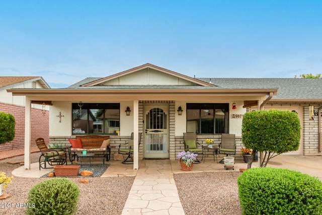 9671 W Cinnabar Avenue A, Peoria, AZ 85345 (MLS #6300419) :: Elite Home Advisors