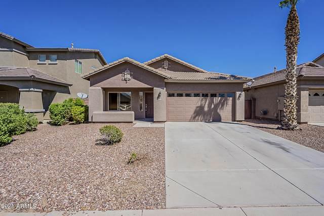 44226 W Granite Drive, Maricopa, AZ 85139 (MLS #6300434) :: Elite Home Advisors
