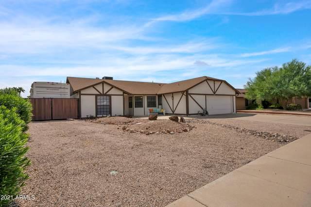 7427 E Drummer Avenue, Mesa, AZ 85208 (MLS #6300509) :: Elite Home Advisors
