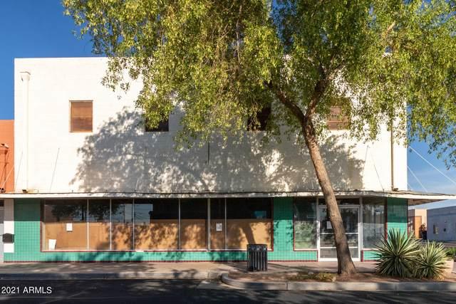 204 N Florence Street, Casa Grande, AZ 85122 (MLS #6300697) :: Howe Realty